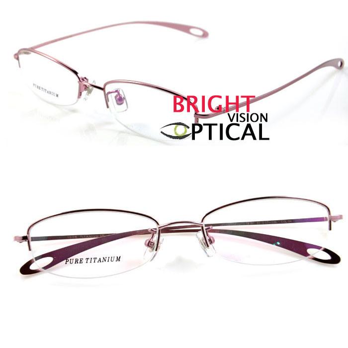 Adjusting Titanium Glasses Frames « Heritage Malta