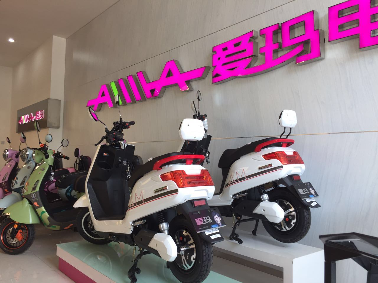 China Hot Selling Aima Mini Electric Scooter Electric Mobility Scooter