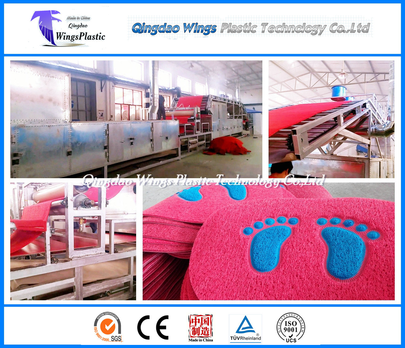 PVC Red Mat Making Machine / Fluffy Plastic Mat Rolling Production Line