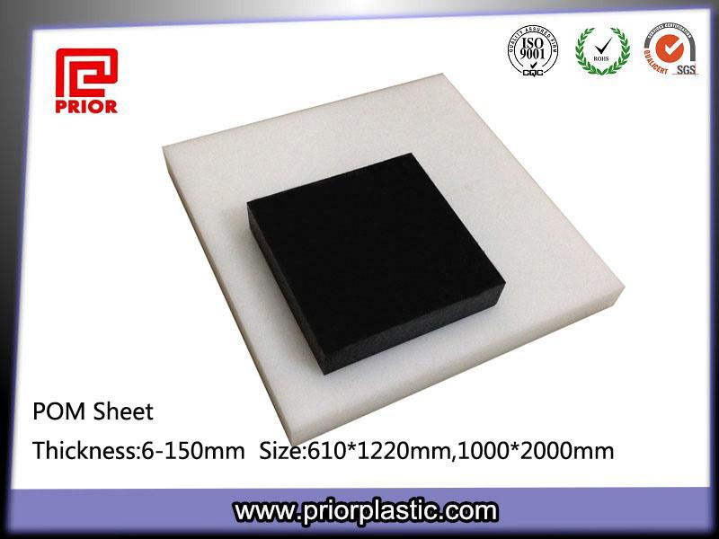 POM Sheet//Delrin Sheet/Acetal Sheet for Plastic Gears