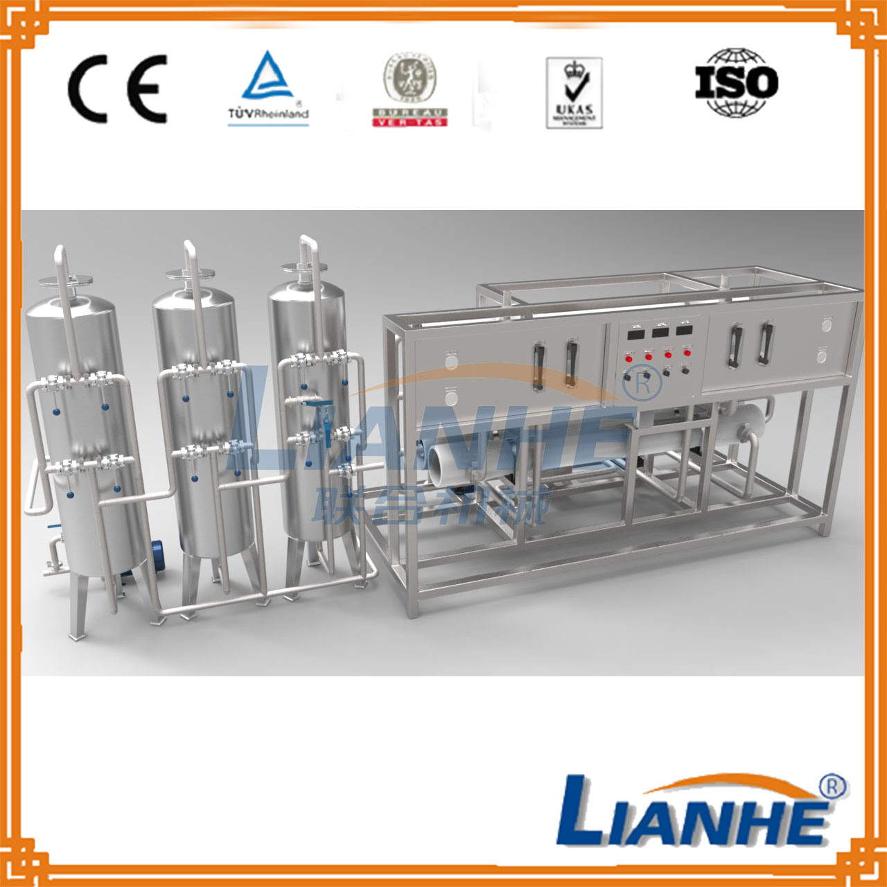 1000L RO Water Treatment Purifier for Reverse Osmosis System
