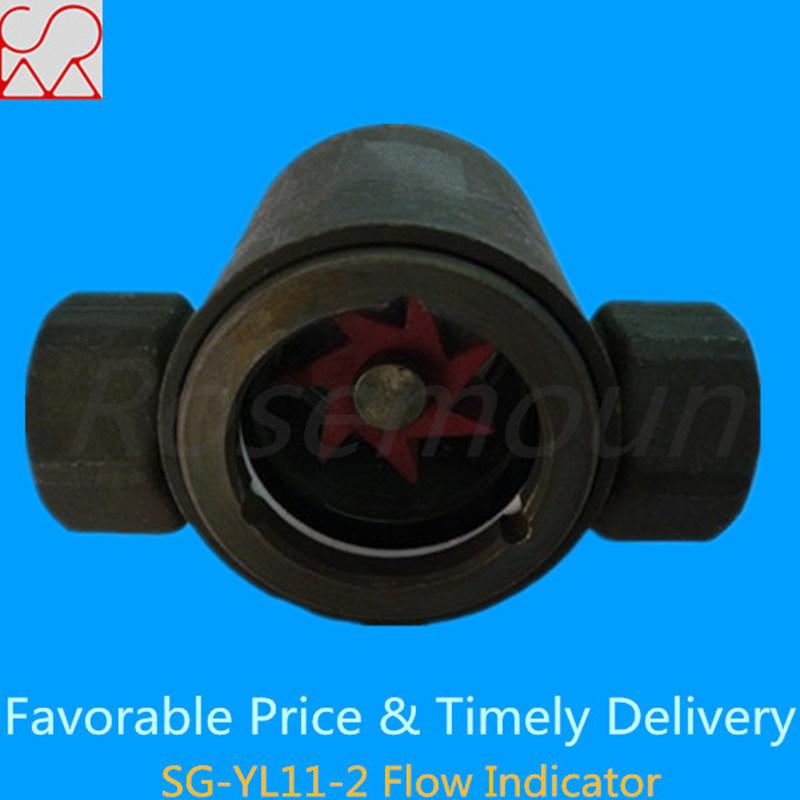 Tianhe Brand Visual Paddle Wheel Flow Indicator