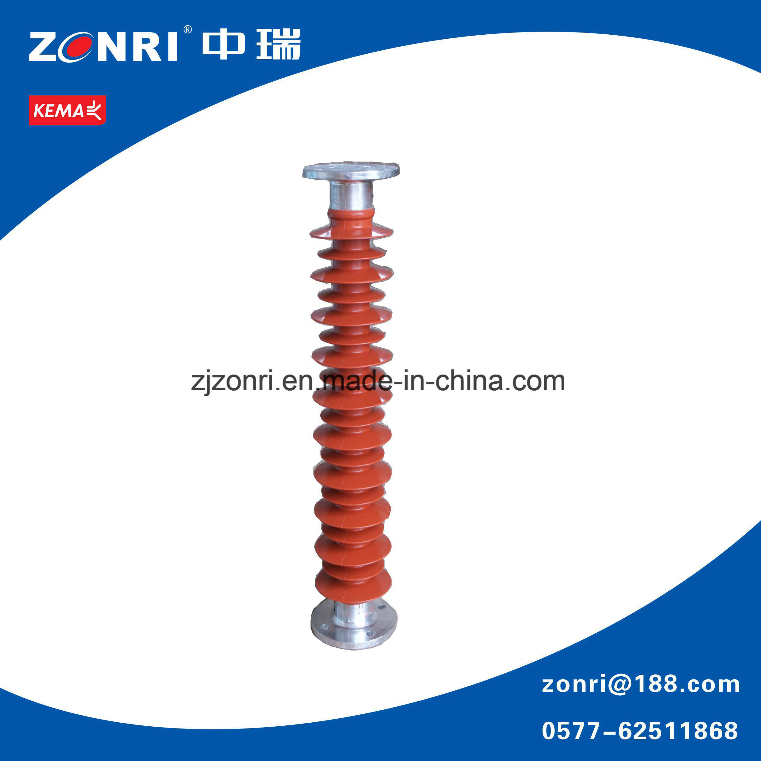 Composite Post Insulator (FZSW-35/8) 35kv 8kn