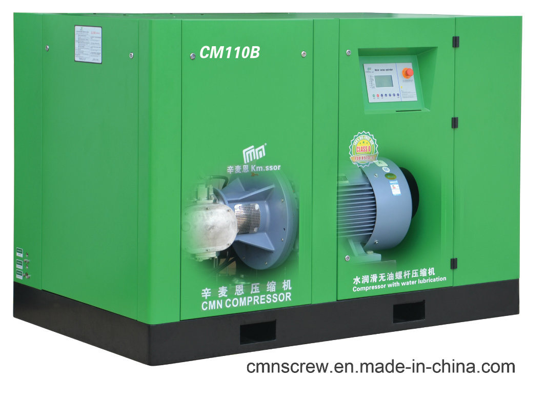 Variable Frequency Oil Free Screw Air Compressor of Water Lubrication