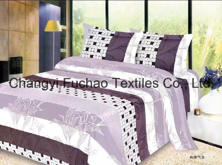 New Bedding Set Twin Size 4PC Duvet Cover Set Microfiber Super Soft Life