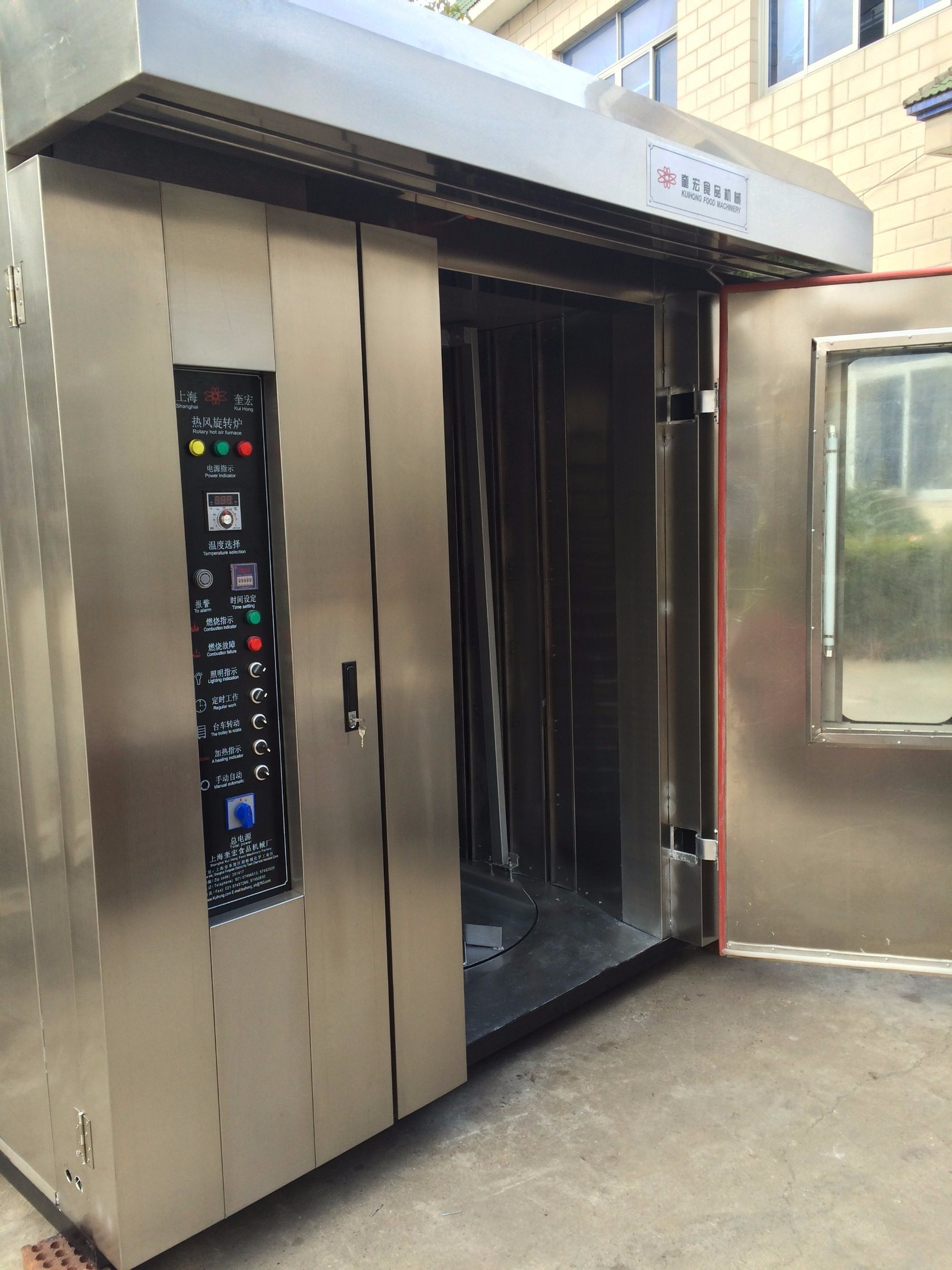 Kh Ce Approved Diesel Rotary Oven