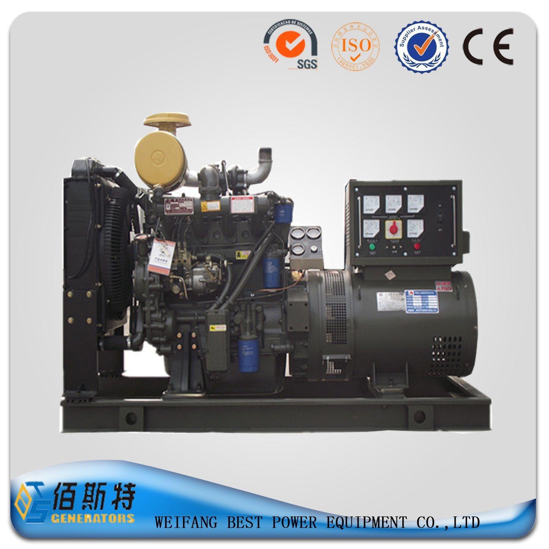 China 50kw 62 5kVA Diesel Inverter Generator with Engine China