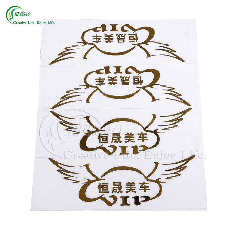 Custom Printing Self Adhesive Vinyl PVC/Paper Transparent Label Stickers (KG-PT003)