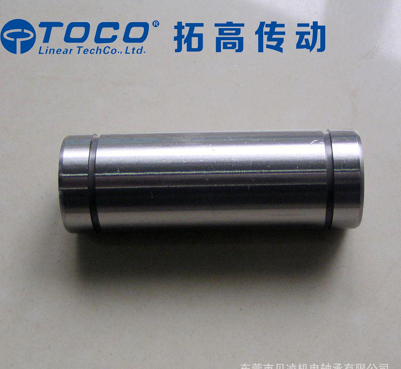 Lengthen Type Linear Bearing for Print Equipment (LM model)