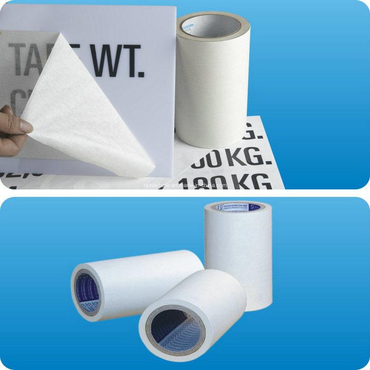 Paper Application Tape (DM(033))
