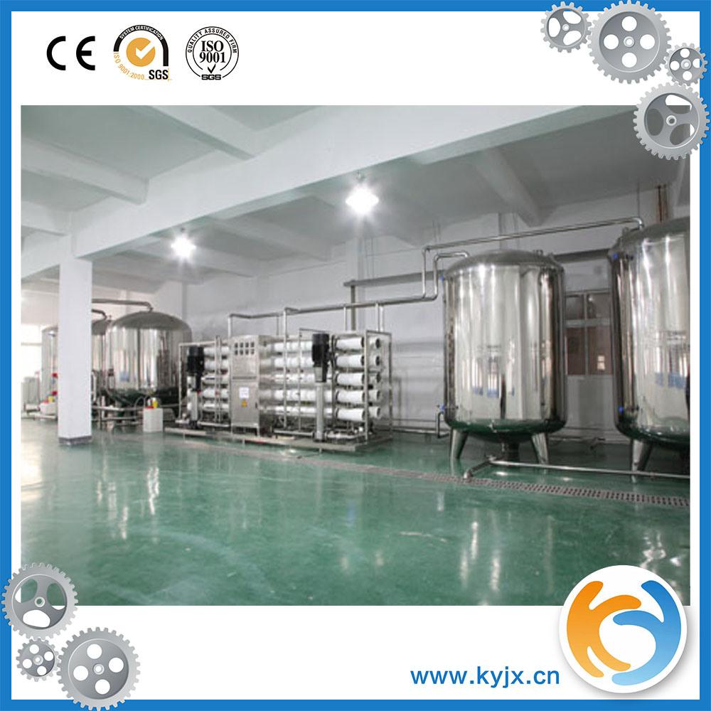 Sero-6000 Reverse Osmosis Water Treatment Equipment