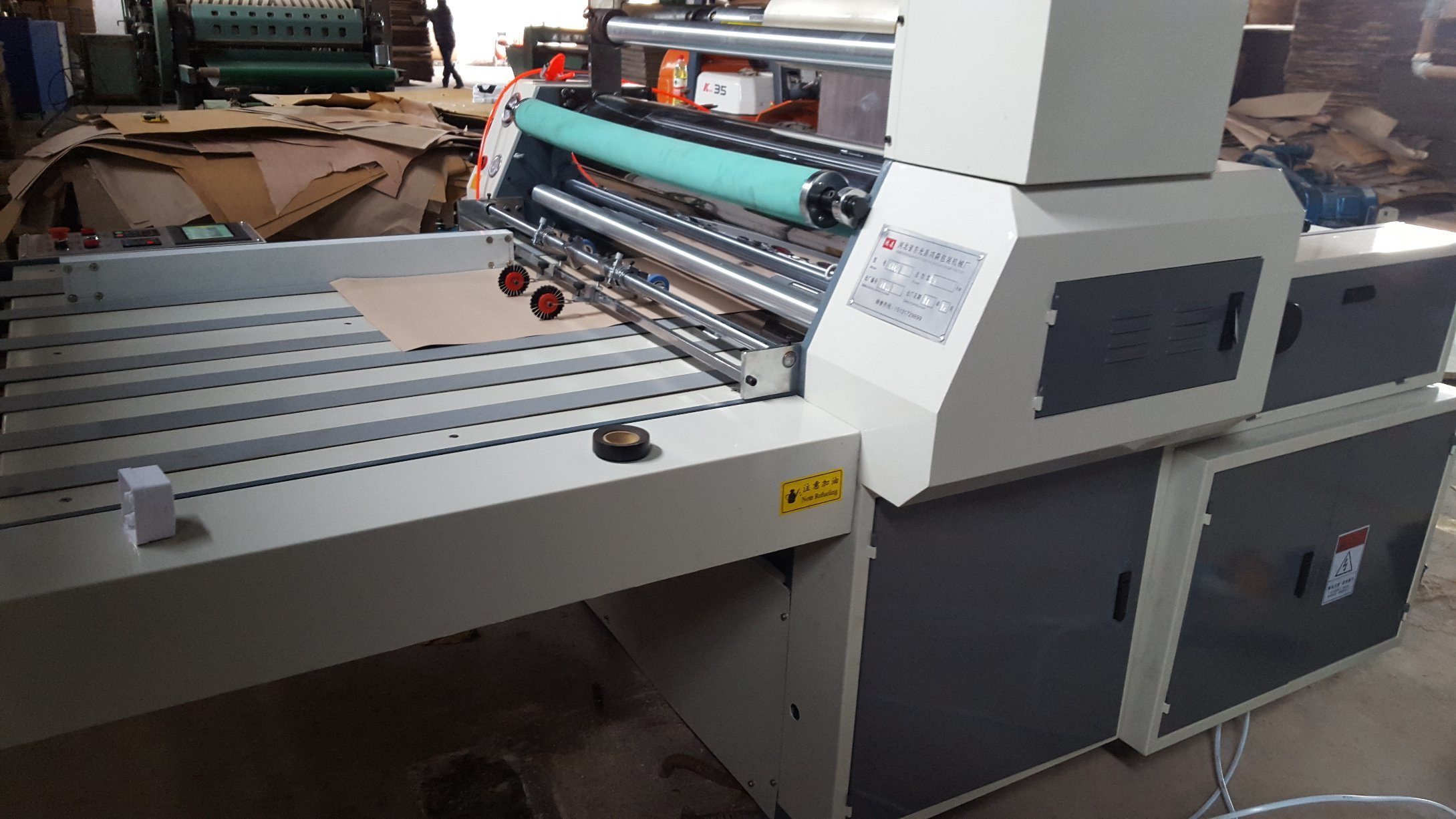 920 Semi-Automatic Split Laminator for Paper