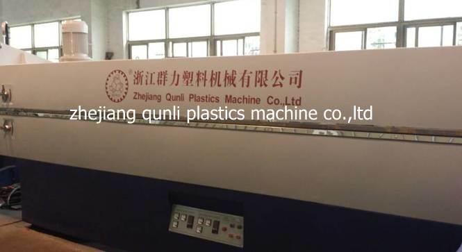 PP Woven Bag Sack Thread Making Machine Flat Yarn Extruder Machine