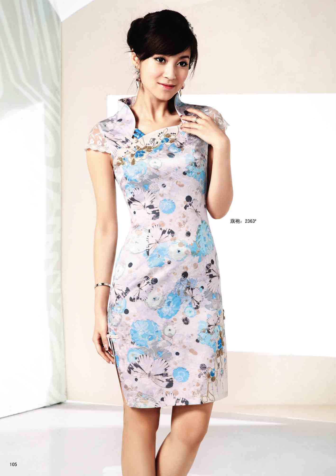 Chinese Style Girl's Dresses (2363) - China Dresses, Cocktail Dresses