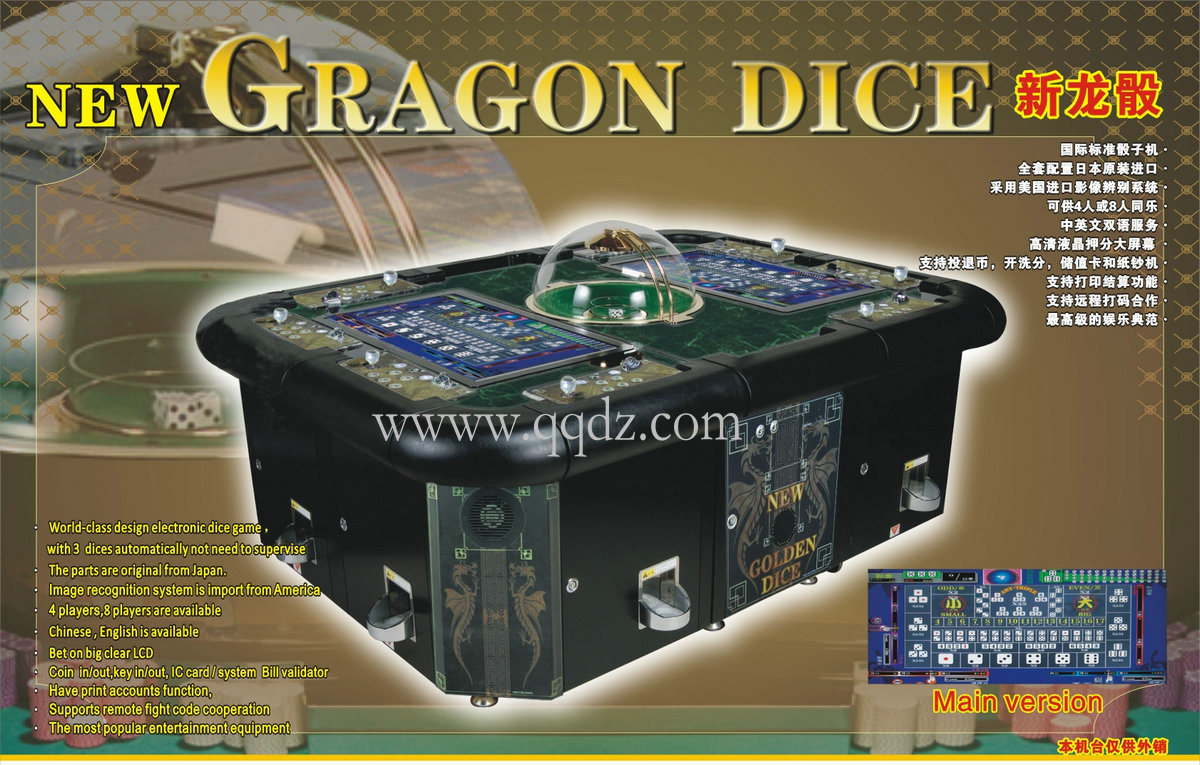 Electro roulette dice game