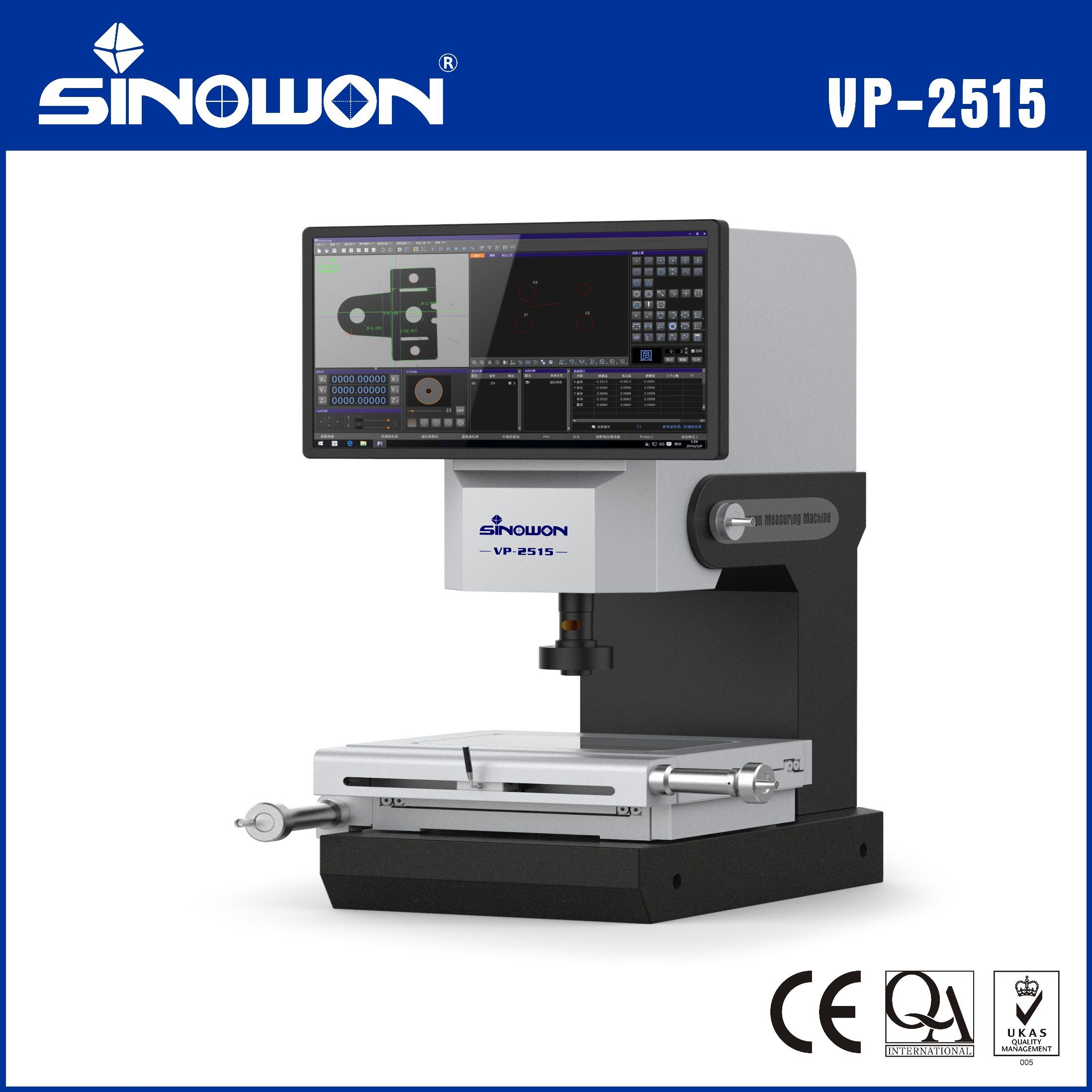 High Accuracy Video Profile Projector/Comparator