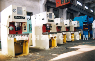 Single-Column Hydraulic Press (2.5~500t)