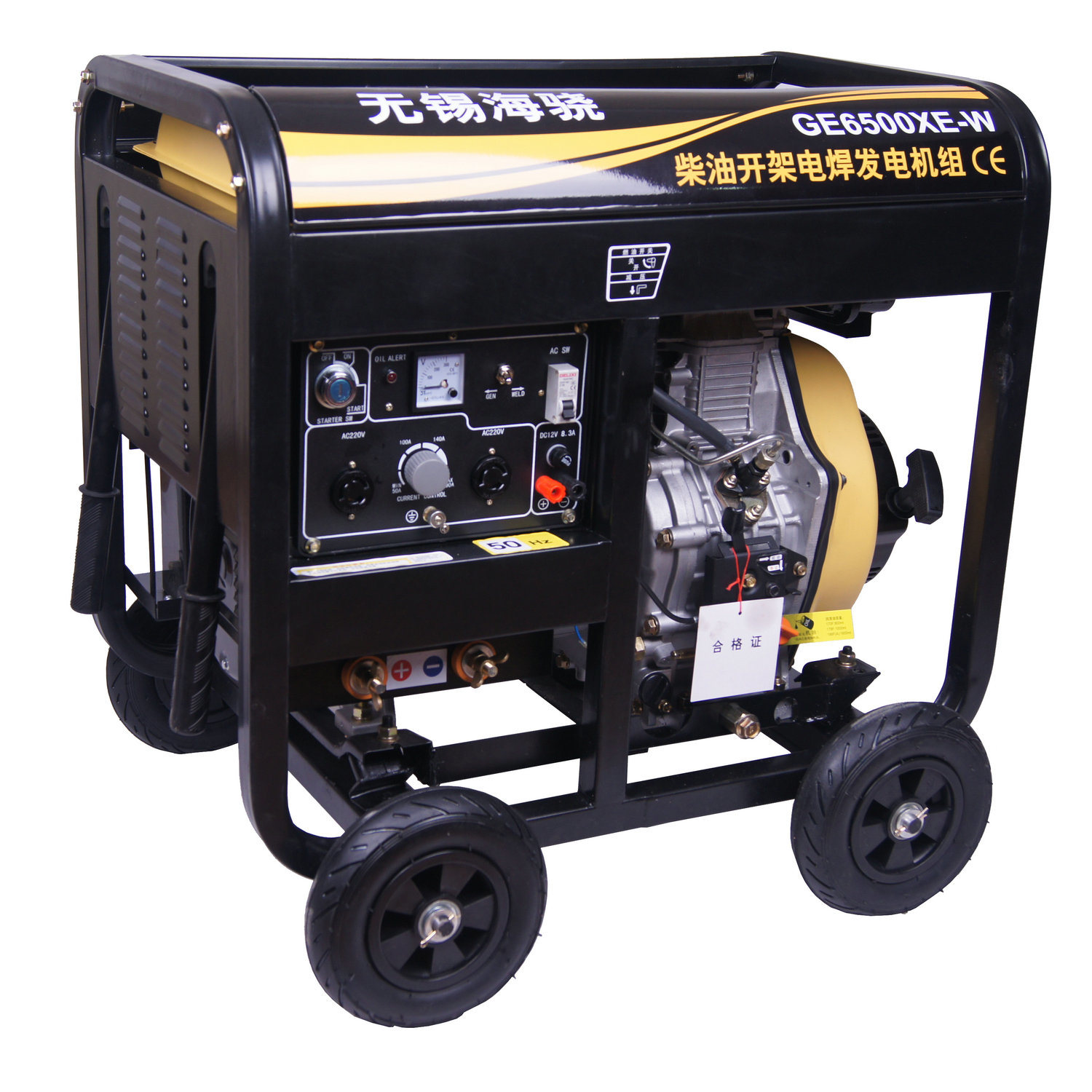 China Portable Diesel Welding Generator Price s &