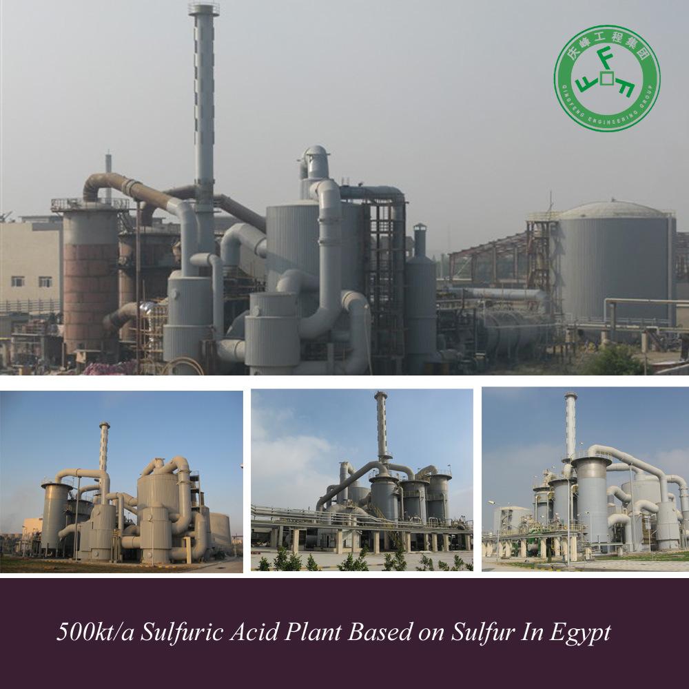 500kt/a Sulfuric Acid Plant Equipment (QF-SAS)