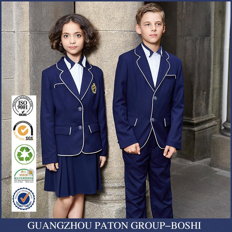 Custom Navy Blue School Uniform Blazer
