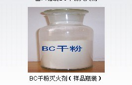 ABC-Dry Chemical Powder