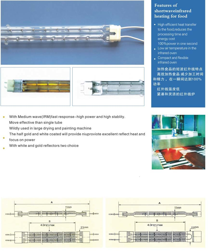 Twin Tube Heating Element Electrical Heater Quartz Halogen Heating Lamp Carbon Fiber Heating Element Heating Tube