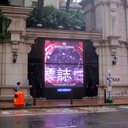 Outdoor SMD LED Display P6