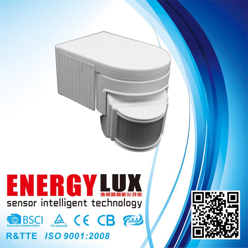 ES-P07 Good Quality Infrared PIR Motion Sensor