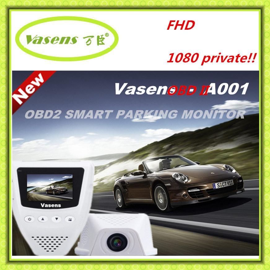 Hot Mini HD Car DVR -902, IR Control in Car DVD
