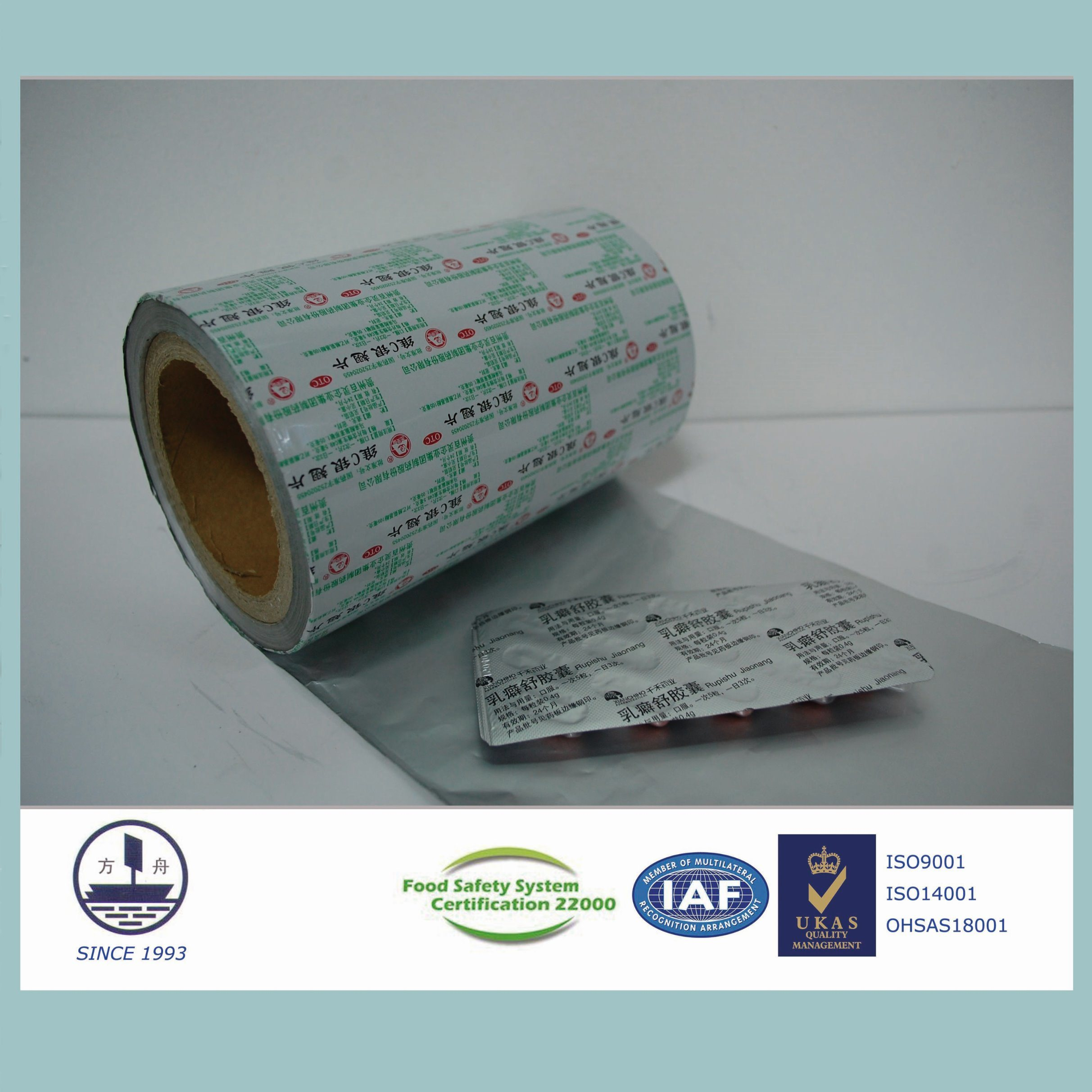 Pharmaceutical Aluminum Blister Foil (Hard Alloy H18, 0.024mm standardized thickness)