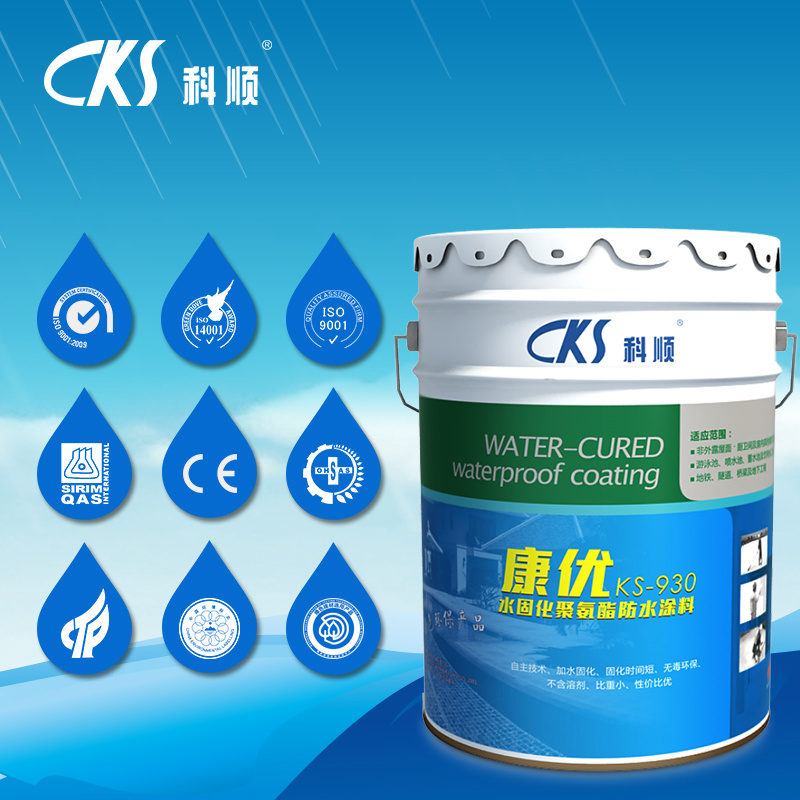 Ks-930 Water-Cured Polyurethane Waterproof Coating