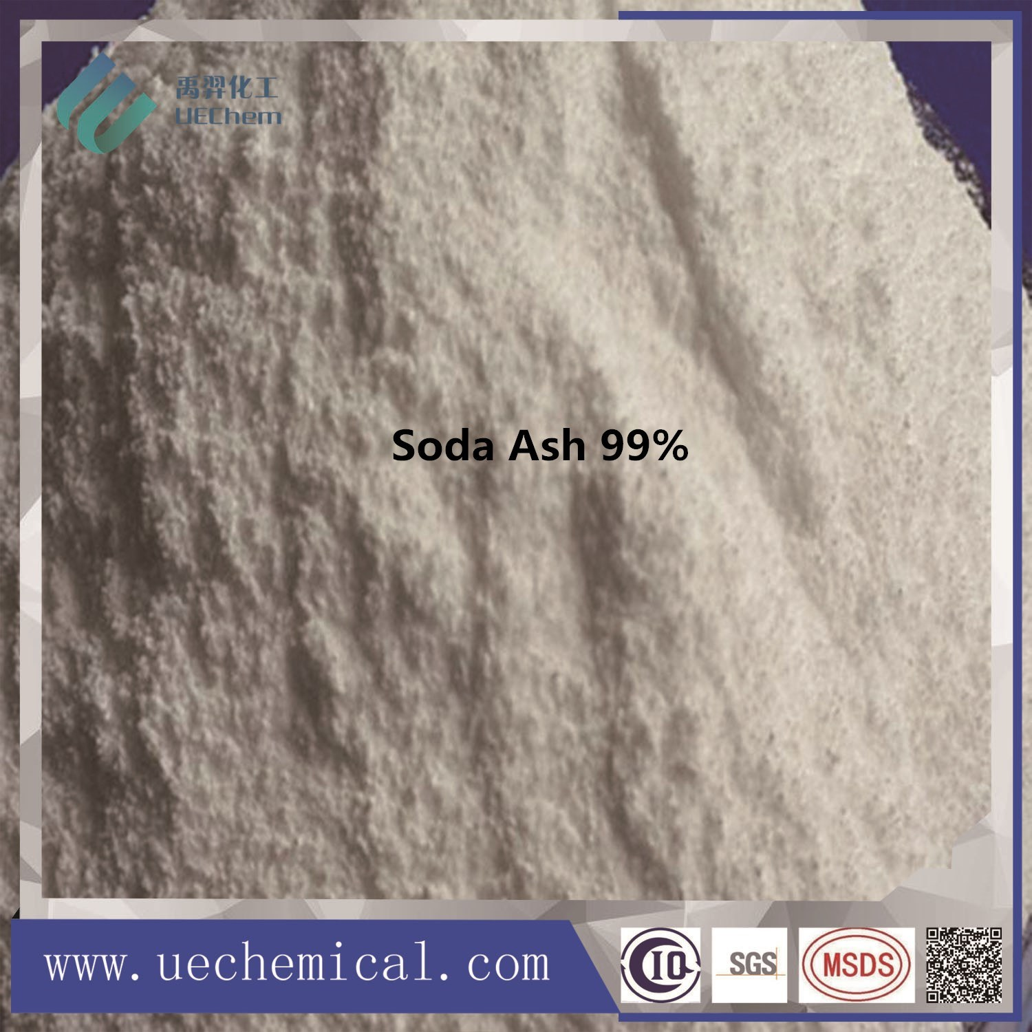 Sodium Carbonate Light/Dense for Food/Industry Grade