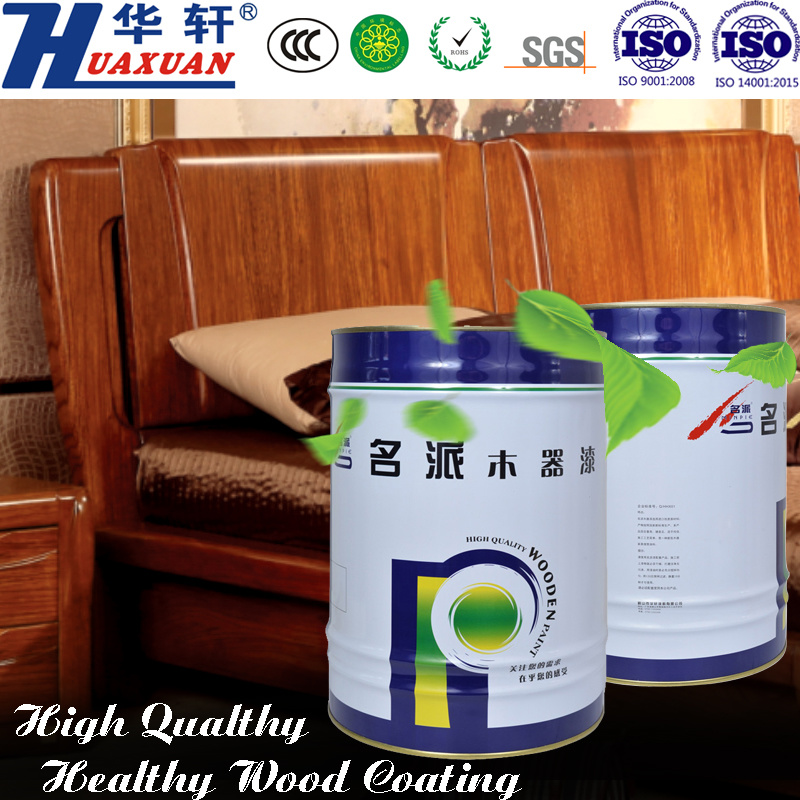 Huaxuan PU Matte Black Top Coat Wooden Furniture Paint