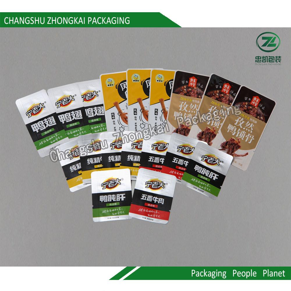 Plastic Laminated Foil Food Vacuum Bag 3 Side Sealing Packaging