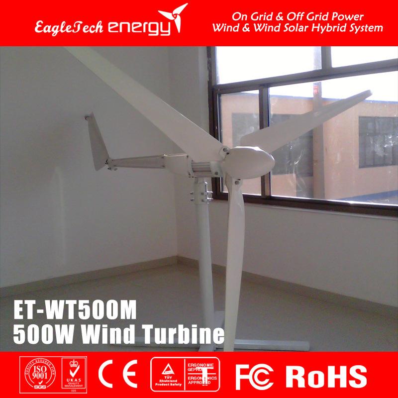 500W Wind Solar Turbine Generator Wind Mill Household Wind Generator