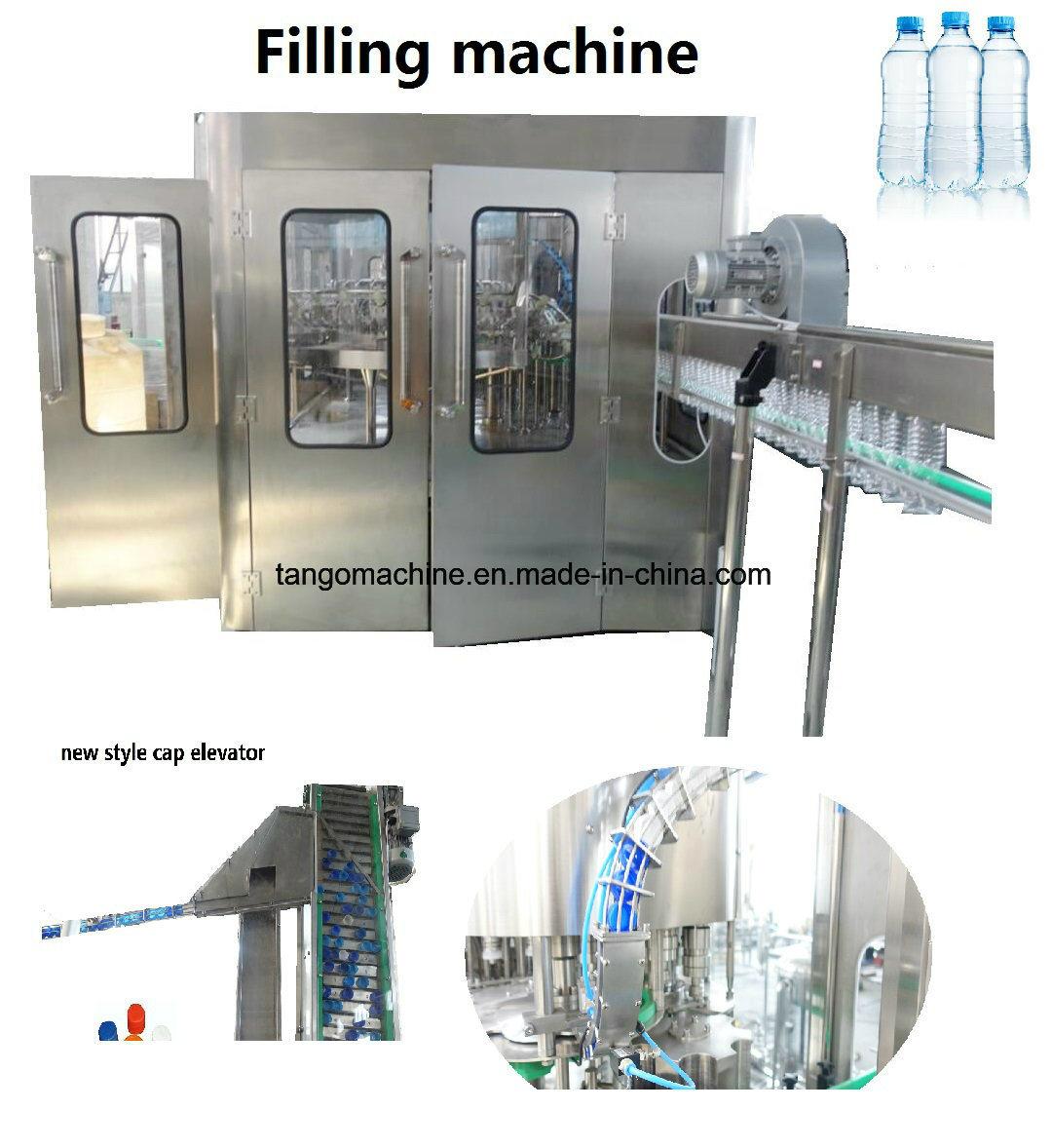 Turnkey Project Fruit Juice Beverage Mono-Bloc 3in1 Bottling Filling Equipment Line