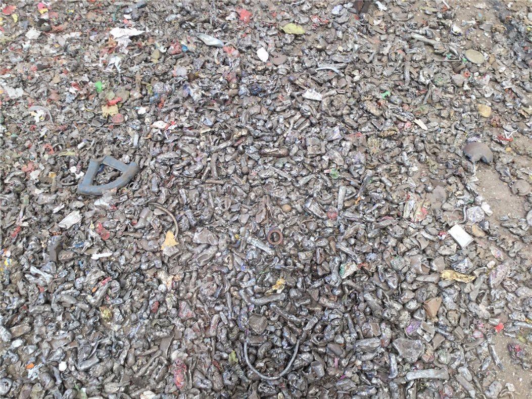 Psx Scrap Steel Shredder Line