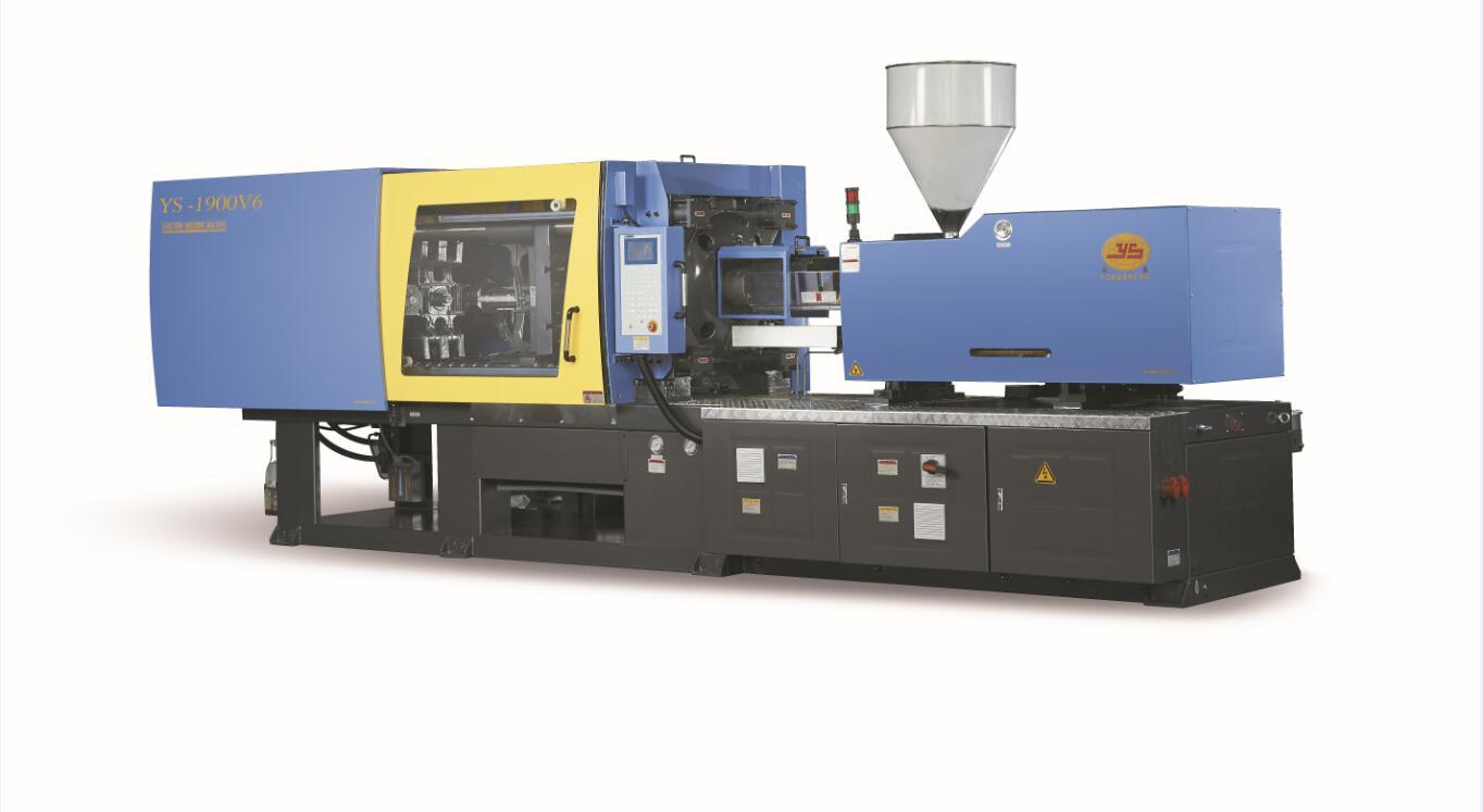 190t Servo Plastic Injection Molding Machine (YS-1900V6)