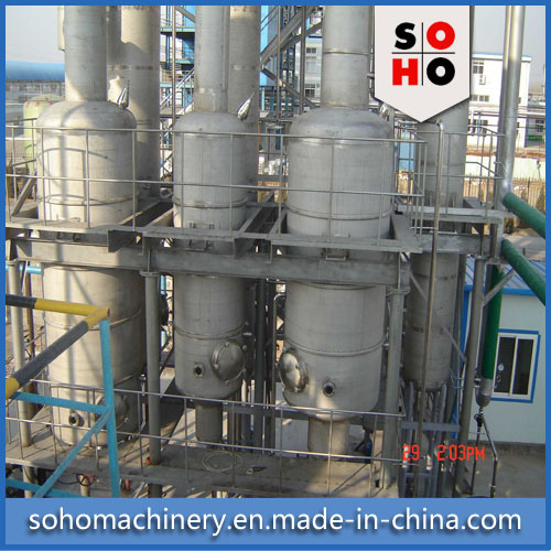 Three Effect Falling Film Evaporator
