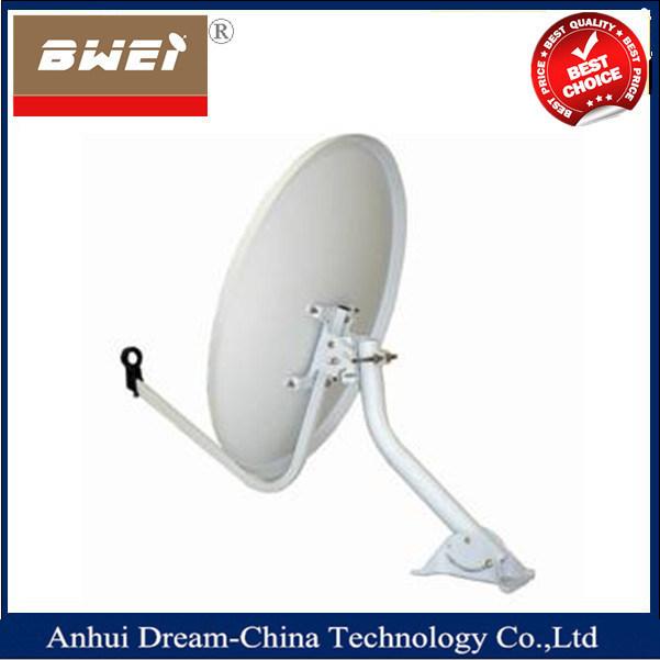 Ku Band 45cm Satellite Dish Antenna with Pole Mount