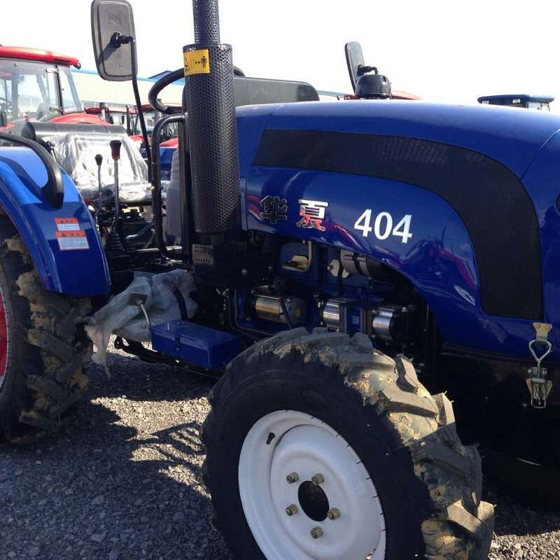 404 40HP Agriculture Tractor with Front Loader/Mower