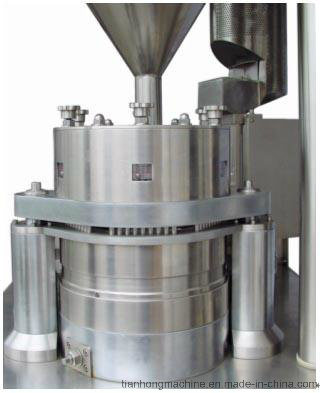 Fully Automatic Capsule Filling Machine (NJP-2-1200C)