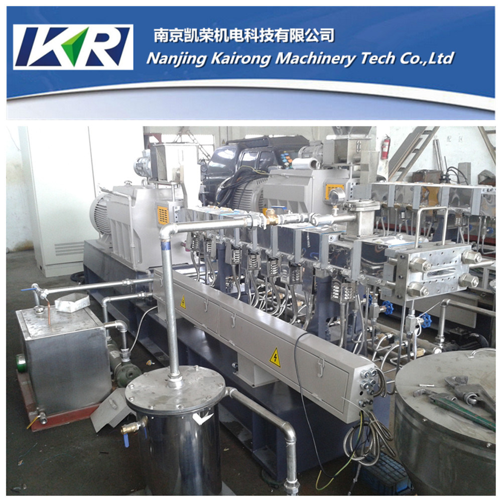 PE CaCO3 Plastic Color Filler Masterbatch Production Pelletizing Line