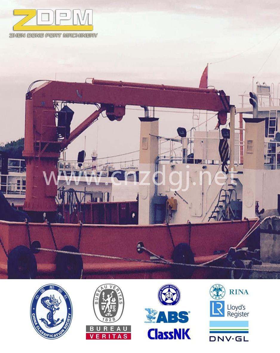 Portal Lattice Boom Traveling Crane