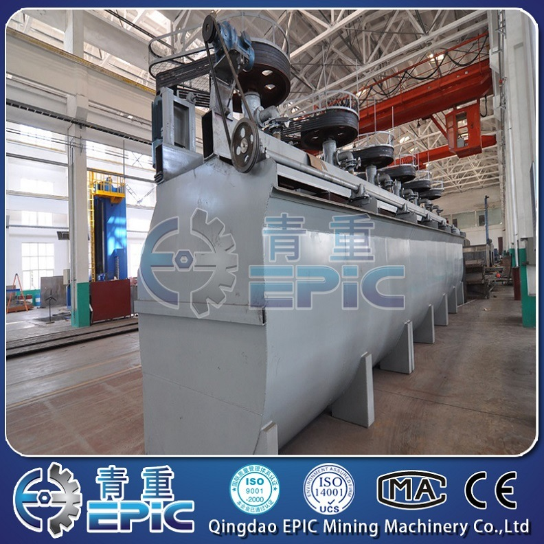 Epic Gold Copper Ore Concentrating-Flotation Benefication Machine