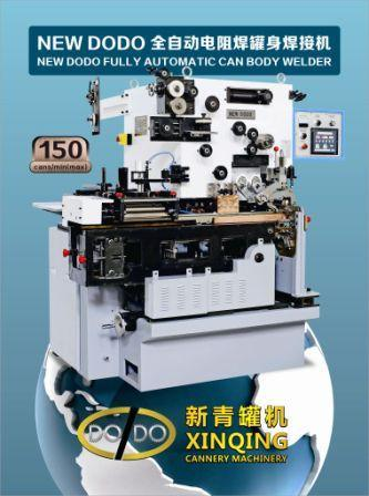 Automatic Electric Resistance Can Body Welding Machine