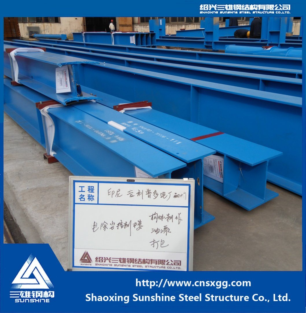 Welded H Beams, Columns, Girders in Steel Structure