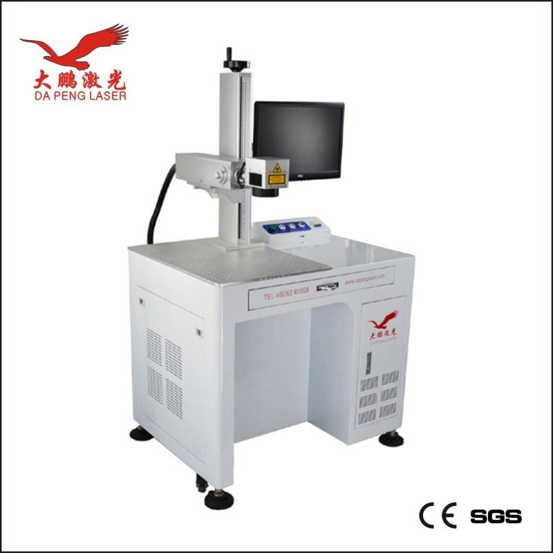 Engraving 30W Fiber Laser Marking Machinery