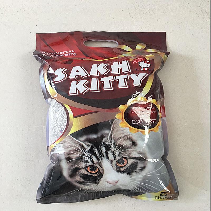 Augen Attapulgite Cat Litter
