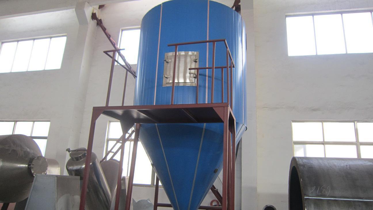 LPG-50 High Speed Centrifugal Spray Drier